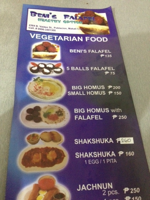 Beni's Falafels menu